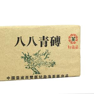 【8砖】2006年古茶源(精品880克特制砖-八八青砖特级品)生茶 880克/砖