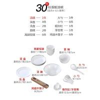 碗碟套装 家用简约北欧精致组合景德镇骨瓷56头陶瓷餐具套装 碗盘