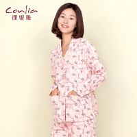康妮雅秋季新款家居服 女士甜美优雅碎花长袖睡衣套装