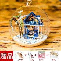 DIY小屋迷你爱琴海玻璃球玩具生日礼物别墅手工木质拼装模型房子