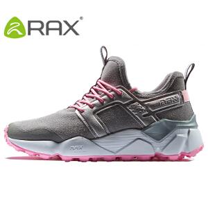 RAX秋冬徒步鞋男保暖女户外鞋防滑登山鞋防滑爬山鞋男鞋