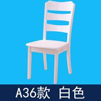 全实木椅子靠背椅现代简约餐椅家用凳子餐厅中式酒店饭店餐桌椅子 A36款 白色