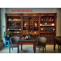 欧式酒柜酒行商用货架展示架陈列柜酒庄定制酒架子实木红酒展示柜