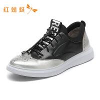 红蜻蜓男鞋新款复古鞋子秋冬季百搭潮流舒适休闲运动鞋-