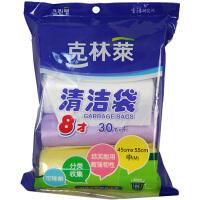[当当自营]克林莱 清洁垃圾袋C8-G3每卷30个4卷颜色随机