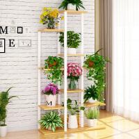 花架宜家家居多层落地式置物架创意花盆架子阳台旗舰家具店