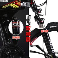 自行车24/26寸男女学生变速双减震越野单车新品