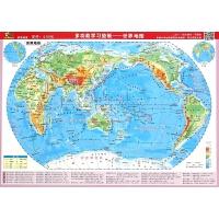 多功能学习垫板(世界地图1:1050000000)