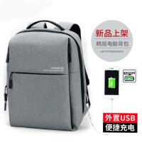 笔记本电脑双肩背包男女高档商务公司企业礼品背包