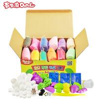 儿童创意玩具24色粘土套装彩泥橡皮泥太空泥纸黏土