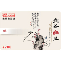 �����m卡200元【收藏卡】