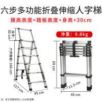 家用梯子便携伸缩升降折叠梯人字梯铝合金加厚室内多功能五步楼梯
