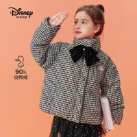 9.24超品【2.5折预估价:269.7元】迪士尼童装女童立领格子羽绒服儿童羽绒服加厚保暖
