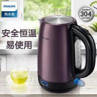 Philips/飞利浦 HD9333 HD9332电热水壶保温 304不锈钢1.7L正品