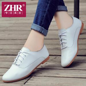 ZHR新款平底平跟鞋真皮休闲鞋韩版小白鞋单鞋牛津鞋修身女鞋