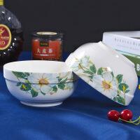 大号泡面碗2个4个6个装陶瓷碗面碗大米饭碗陶瓷餐具套装家用9英寸