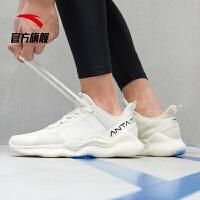 【满99-20】安踏男鞋跑步鞋2021新款官网旗舰店透气运动鞋男112025565