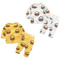 女婴儿套装男宝宝衣服夏季7个月新生儿春夏款长袖两件套0岁