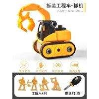 工程车套装儿童玩具男孩2-3岁5搅拌车吊车挖掘机挖土机铲车玩具车
