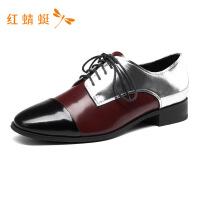红蜻蜓正品女鞋新款拼接英伦学院风小皮鞋粗跟厚底百搭系带单鞋女