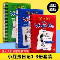 小屁孩日记1-3册 英文原版 Diary of a Wimpy Kid 儿童小说桥梁章节书 中小学生励志成长幽默漫画 青