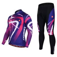 户外运动自行车服装长袖骑行服骑行服骑行服定制订做