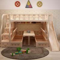 多功能箱体小孩童高低床双层梯柜床实木母子床上下铺带书桌抽屉滑梯