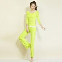 瑜伽服套装春夏长短袖显瘦健身房舞蹈服莫代尔女三件套 纽果绿十白七分袖 S