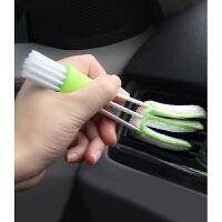 汽车空调出风口清洁刷洗车毛刷细节刷软刷汽车内饰清洁工具