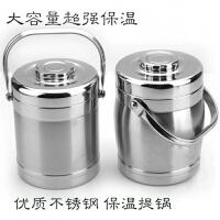 双层不锈钢真空保温饭盒三层3层多层分格学生密封保温桶餐盒提锅