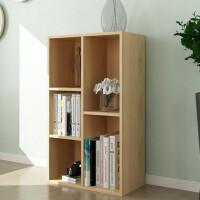 【满减优惠】简约五格承重书架置物书柜格子柜小柜子储物柜简易收纳组合柜收纳