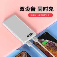 10000毫安迷你充电宝小巧便携超薄移动电源适用于华为小米苹果