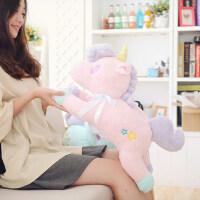 独角兽小马毛绒公仔玩具ins网红少女心玩偶趴趴抱枕布娃娃韩国