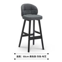 实木吧台椅木质椅子酒吧桌椅高脚凳吧凳现代简约凳子吧椅