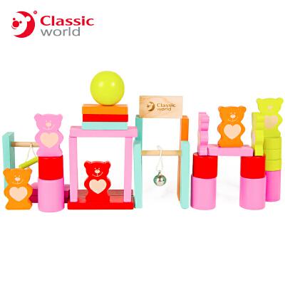 宝宝3-5-6岁拼装多米诺骨牌积木儿童木质机关玩具