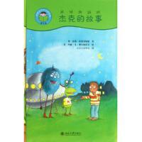 杰克的故事(附光盘及阅读小帮手共5册)/我爱读中文分级读物 (英)安迪・布莱克福德|译者:北京京西学校|绘画:(英)玛