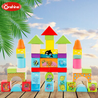 onshine 38粒海洋动物儿童益智智力木制积木玩具桶装2-7周岁宝宝
