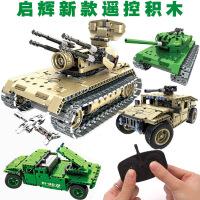 启辉积械大师电动遥控车积木军事模型儿童拼装积木益智DIY玩具
