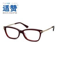 依视路防蓝光防辐射眼镜女电脑镜护眼护目镜 防近视抗疲劳保护眼睛 超轻薄平光镜百搭091