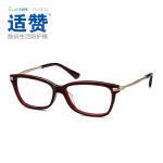 依视路 防蓝光防辐射眼镜女电脑镜护眼护目镜 防近视抗疲劳保护眼睛 超轻薄平光镜百搭091