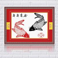 两条鱼年年有余十字绣新款客厅卧室挂画年年有余招财进宝十字绣鱼