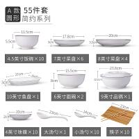 网红ins餐具6-10人用碗碟套装 家用陶瓷器吃饭碗盘子菜盘简约北欧 黑线 55头圆形A款