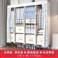 衣柜简易布衣柜钢管加粗加固单人家用全钢架经济型网红学生宿舍