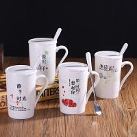 创意大容量陶瓷杯子马克杯带盖带勺麦片杯早餐杯小清新促销礼品