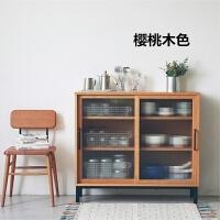 北欧实木餐边柜简约现代储物柜茶水柜创意收纳柜玻璃移门厨房碗柜 樱桃木色 双门