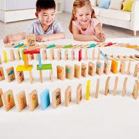 Hape学习多米诺100块积木益智启蒙婴幼玩具木制玩具 3-6岁