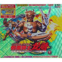 假面骑士龙骑2(2VCD)