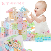 大号拼插拼装方块积木数字宝宝1-3-6岁幼儿园男女孩益智塑料玩具