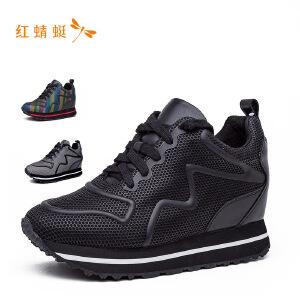 红蜻蜓2018秋冬新款头层牛皮休闲鞋韩版运动鞋单鞋