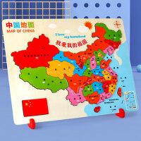 中国世界地图拼图儿童木质益智玩具幼儿宝宝1-3-6周岁幼儿园4-5-7